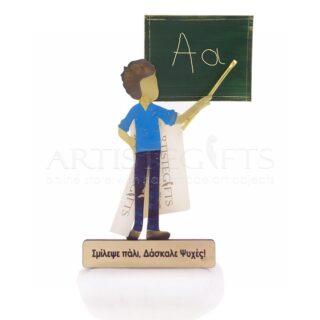 Δάσκαλος Σε Πίνακα Τοποθετημένος Σε Μάρμαρο, δάσκαλος, καθηγητής, εκπαιδευτικός, δώρα για δάσκαλο, δώρα για καθηγητή, δώρα για απόφοιτο, δώρα για πτυχιούχο, δώρα ευχαριστίας για δάσκαλο, δώρα για δασκάλους