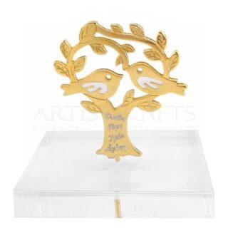 Δέντρο της Ζωής με Πουλιά Και Ευχές σε Πλέξιγκλας, δώρα γάμου, δώρα για ζευγάρι, γούρια με ευχές, γούρια με δέντρο ζωής, χριστουγεννιάτικα γούρια, πρωτότυπα γούρια, δώρα γα νέο σπίτι, δώρα για νιόπαντρο ζευγάρι, δώρα για αρραβώνα, δώρα με μήνυμα