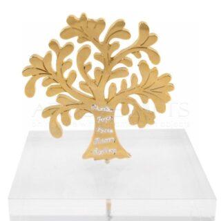 Επίχρυσο Δέντρο της Ζωής με Φύλλωμα, Ευχές σε Πλέξιγκλας, δώρα γάμου, δώρα για νέο σπίτι, γούρια, γούρι, σπίτι, δέντρο ζωής, δώρα για καλή τύχη, καρδιά, δώρα για ζευγάρι, δώρα για παντρεμένο ζευγάρι, δώρα για γονείς, χριστουγεννιάτικα δώρα, γούρια με ευχές,
