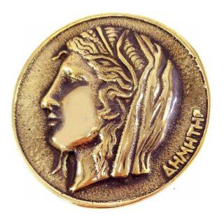 Νόμισμα του 1930, Θεά Δήμητρα, μουσειακά αντίγραφα, επιχειρηματικά δώρα, αναμνηστικά δώρα, δώρα για το γραφείο, αρχαία νομίσματα, μεγάλα νομίσματα, αντίγραφα νομισμάτων, ελληνικά δώρα, πρες παπιέ, δώρα για το γραφείο