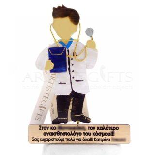 Γιατρός Με Διαγνώσεις και Στηθοσκόπιο, γιατρός, ιατρός, δώρα για γιατρό, δώρα για ιατρούς, γιατρούς, δώρα αποφοίτησης, δωρα για πτυχιούχο, ορκωμοσία, δώρα ευχαριστίας σε γιατρό, ιδέες δώρων για γιατρό, δώρα για γιατρούς, δώρα για παθολόγο, δώρα για γυναικολόγο, δώρα για χειρούργο, δώρα για ιατρικό συνέδριο, δώρα για πλαστικό χειρούργο, δώρα για ορθοπεδικό, δώρα για αναισθησιολόγο, δώρα για καρδιολόγο, 1