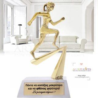 Γλυπτό Γυναίκα Άνοδος, αθλήτρια, δώρα για προπονητή, δώρα για αθλητή, αθλητές, δώρα για πτυχιούχο, δώρα αποφοίτησης, δώρα για απόφοιτο, βραβεία, βραβείο, χειροποίητα βραβεία, προσωποποιημένα δώρα,