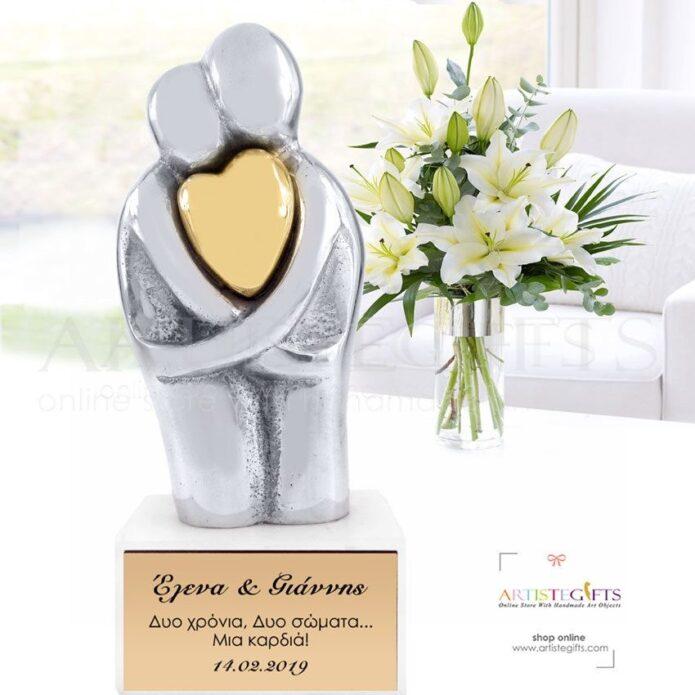 Γλυπτό Δυο Σώματα Μια Καρδιά, δώρα για γάμο, δώρα γάμου, γαμήλια δώρα, δώρα για νιόπαντρα ζευγάρια, δώρα για αρραβώνα, ιδέες για πρωτότυπα δώρα για ζευγάρια, δώρα για επέτειο, δώρα για παντρεμένα ζευγάρια, δώρα για ερωτευμένους, δώρα για φιλικά ζευγάρια, δώρο για τον αγαπημένο μου, προσωποποιημένα δώρα για ζευγάρια, 1