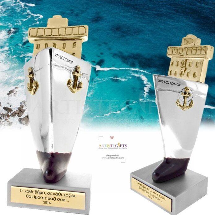 Γλυπτό Πλώρη Καραβιού Με Άγκυρες Σε Βάση, τάνκερ, tanker, δώρα με καράβια, επιχειρηματικά δώρα, δώρα για ναυτιλιακή, δώρα για ναυτιλιακές, δώρα για καπετάνιο, δώρα για νονό, δώρα για κουμπάρο, δώρα συνταξιοδότησης, δώρα για διευθυντή, διευθυντές, βραβεία, βραβείο, αναμνηστικά δώρα, δώρα ευχαριστίας, 2