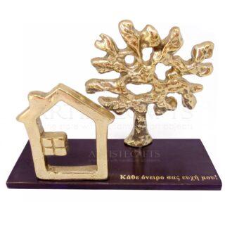 Καρτελοθήκη Σπίτι Μικρό Δέντρο