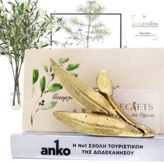 επιχειρηματικά δώρα, καρτελοθήκη, καρτοθήκη, ελιά, κλαδί ελιας, olive, δώρα για το γραφείο, δώρα για εγκαίνια, προσωποποιημένα δώρα
