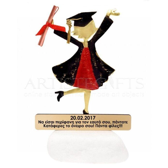 Πτυχιούχος, Κορίτσι Με Πτυχίο Τοποθετημένο Σε Μάρμαρο, δώρα αποφοίτησης, δώρα ορκωμοσίας, δώρα για πτυχίο, πτυχιούχος κορίτσι, δώρα για αποφοίτηση από πανεπιστήμιο, δώρα για μεταπτυχιακό, δώρο σε κορίτσι για πτυχίο, δώρα σε γυναίκα για μεταπτυχιακό, δώρα ολοκλήρωσης σεμιναρίου, δώρα για τέλος εκπαίδευσης, δώρα για μαθητές, επιχειρηματικά δώρα, δώρα για συνεργάτες, 3