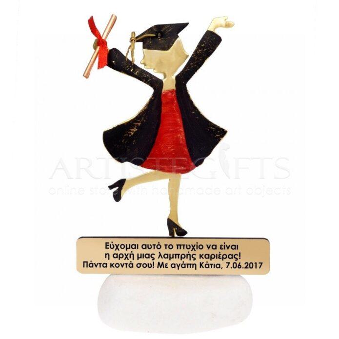 Πτυχιούχος, Κορίτσι Με Πτυχίο Τοποθετημένο Σε Μάρμαρο, δώρα αποφοίτησης, δώρα ορκωμοσίας, δώρα για πτυχίο, πτυχιούχος κορίτσι, δώρα για αποφοίτηση από πανεπιστήμιο, δώρα για μεταπτυχιακό, δώρο σε κορίτσι για πτυχίο, δώρα σε γυναίκα για μεταπτυχιακό, δώρα ολοκλήρωσης σεμιναρίου, δώρα για τέλος εκπαίδευσης, δώρα για μαθητές, επιχειρηματικά δώρα, δώρα για συνεργάτες, 2