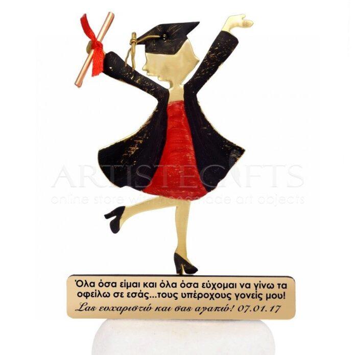 Πτυχιούχος, Κορίτσι Με Πτυχίο Τοποθετημένο Σε Μάρμαρο, δώρα αποφοίτησης, δώρα ορκωμοσίας, δώρα για πτυχίο, πτυχιούχος κορίτσι, δώρα για αποφοίτηση από πανεπιστήμιο, δώρα για μεταπτυχιακό, δώρο σε κορίτσι για πτυχίο, δώρα σε γυναίκα για μεταπτυχιακό, δώρα ολοκλήρωσης σεμιναρίου, δώρα για τέλος εκπαίδευσης, δώρα για μαθητές, επιχειρηματικά δώρα, δώρα για συνεργάτες, 1
