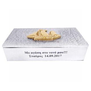Μεταλλικό Κουτί Με Διακοσμητικό Καράβι