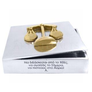 Κουτί Με Σύμβολο Δικαιοσύνης Ζυγαριά, κουτί, είδη γραφείου, δικηγόρος, νομική, απόφοιτος νομικής, δώρα για νομικό, δώρα για δικηγόρο, ζυγαριά, σύμβολο νομικής