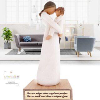 Γλυπτό Κεραμικό Μητέρα Αγκαλιά Με Μωρό