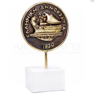Νόμισμα του 1930, Τριήρης Σε Μάρμαρο