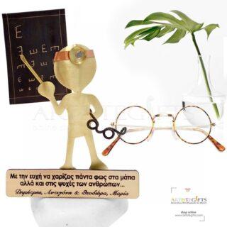 Διακοσμητικό Οφθαλμίατρος - Οπτικός , οφθαλμίατρος, δώρα για οφθαλμίατρος, δώρα για οπτικά, δώρα για εγκαίνια οφθαλμιατρείου, γυαλιά, μυωπία, τεστ οράσεως, γυαλιά μυωπίας, γιατρός, ιατρικά δώρα, δώρα για ιατρούς, προσωποποιημένα δώρα, μινιατούρες,, 4
