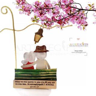 Παππούς, Γιαγιά Αγκαλιά Σε Πάγκο Κάτω Από Φανάρι, δώρα για ηλικιωμένους, δώρα για ζευγάρι, δώρα για επέτειο, δώρα για επέτειο γάμου, αστεία δώρα για ζευγάρια, δώρα με μήνυμα, δώρα για παππού και γιαγιά, δώρα για γιορτή, δώρα για γενέθλια, προσωποποιημένα δώρα, ιδέες για δώρα σε ζευγάρι, 1