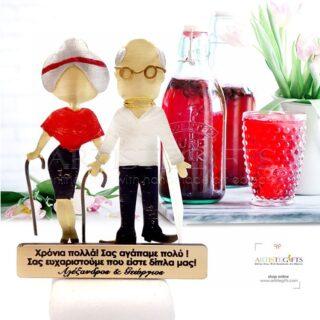 Ζευγάρι Παππούς Και Γιαγιά Με Χρώμα, δώρα για ζευγάρι, ζευγάρια, χειροποίητα δώρα με ζευγάρια, ιδέες δώρων για ζευγάρια, δώρα για επέτειο, επετειακά δώρα, δώρα για ηλικιωμένους, δώρα για παππού, δώρα για γιαγιά, δώρα για ηλικιωμένο ζευγάρι, πρωτότυπα δώρα για ζευγάρι, προσωποποιημένα δώρα, αστεία δώρα για ζευγάρια, δώρα με μήνυμα,