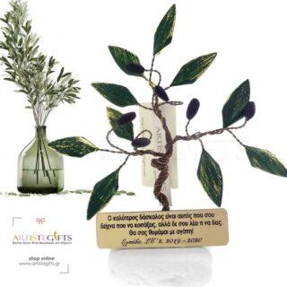 Πλούσιο Πράσινο Κλαδί Ελιάς Κάθετο Σε Μάρμαρο, επιχειρηματικά δώρα, δώρα με ελιά, κλαδιά ελιάς, δέντρο ελιά, δώρα ευχαριστίας, δώρα για εγκαίνια, χειροποίητα δώρα με ελιά, δώρα με μήνυμα, ελληνικά δώρα, δώρα για γιατρό, ιδέες δώρων με θέμα την ελιά, 4