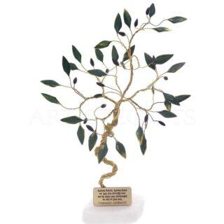 Δέντρο Ελιάς Μεγάλο Με Στριφτό Κορμό και Πράσινα Φύλλα, δέντρο ελιάς, ελιά, ελιές, δώρα για διευθυντή, δώρα για προϊστάμενο, δώρα για γιορτή, δώρα για συνάδελφο, δώρα για συνεργάτες, βραβεία, δώρα επιβράβευσης, δώρα γάμου, δώρα για ζευγάρια, δώρα για εγκαίνια, 1