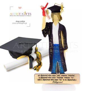 δώρα για πτυχιούχο, δώρα αποφοίτησης, δώρα για διπλωματική, δώρα για αποφοίτηση, δίπλωμα, πτυχίο, πτυχιακή,