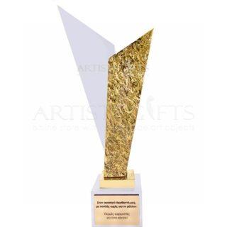 βραβεία, πρωτότυπα βραβεία, επιχειρηματικά δώρα, δώρα για ομιλητές, προσωποποιημένα δώρα, δώρα για συνέδρια, μοντέρνα βραβεία, γλυπτά