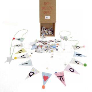 Ευχή Για Χρόνια Πολλά!!!, χρονια πολλά, δώρα για γιορτή, ευχές, δώρα για γενέθλια