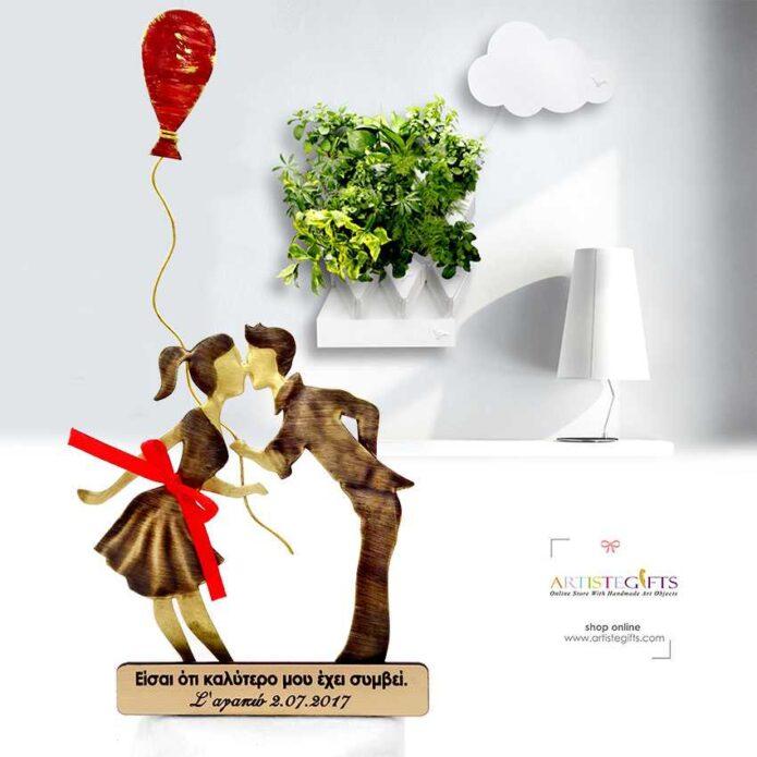 Ζευγάρι Αντικριστό Που Φιλιέται Με Κόκκινο Μπαλόνι, ,Δωρα για ζευγάρια, δώρα για ζευγάρι, δώρα για γάμο, δώρα για επέτειο, δώρα για ερωτευμένου, δώρα Αγίου βαλεντίνου, προσωποποιημένα δώρα, δώρα με μήνυμα