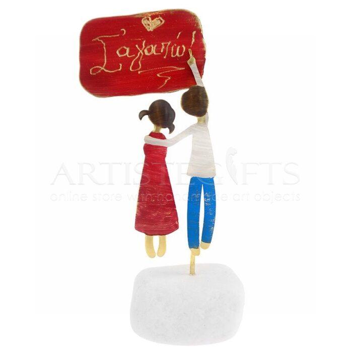 Ερωτευμένο Ζευγάρι Σε Πίνακα, δώρα για ζευγάρια, δώρο για νέο ζευγάρι, δωρα για νιόπαντρους, δώρα για αρραβωνιασμένους, δώρα για επέτειο σε γυναίκα, δώρα για επέτειο σε άνδρα, προσωποποιημένα δώρα για ζευγάρια, ιδέες για δώρα σε ζευγάρι, χειροποίητα δώρα με ευχές, ρομαντικά δώρα για ζευγάρια, δώρα αγάπης,