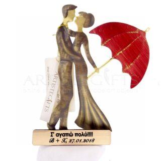 δώρα για ζευγάρι, δώρα για ζευγάρια, ιδέες δώρων για ζευγάρια, προσωποποιημένα δώρα, δώρα για επέτειο, ζευγάρι με κόκκινη ομπρέλα, δώρα γάμου, δώρα αγίου Βαλεντίνου, πρωτότυπα δώρα για ζευγάρια