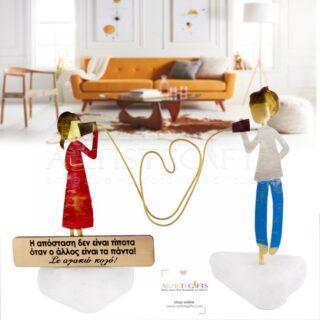 Πάρε Με Στο Τηλέφωνο, τηλέφωνο, δώρα για ζευγάρι, δώρα γάμου, ιδέες δώρων για επέτειο, δώρα γάμου, επετειακά δώρα, προσωποποιημένα δώρα, ιδέες δώρων για ζευγάρι, πρωτότυπα δώρα για ζευγάρι, καρδιά, 1