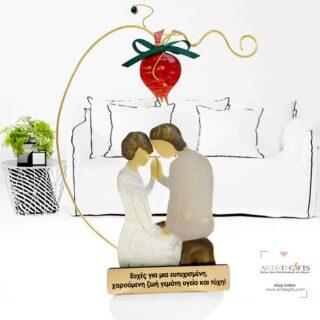 ζευγάρι με ρόδια, γούρια για ζευγάρι, δώρα για νέο σπίτι, δώρα γάμου, δώρα για νέο ζευγάρι, δώρα για επέτειο γάμου, προσωποποιημένα δώρα, δώρα με μήνυμα, ευχές για ζευγάρι