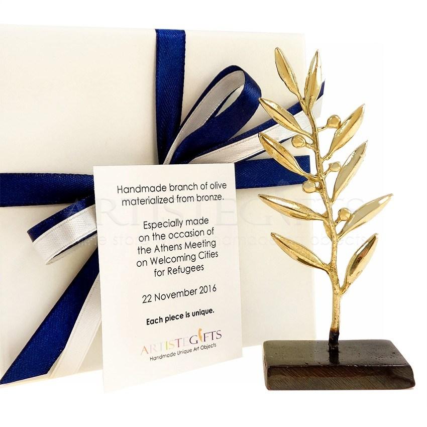 αναμνηστικά δώρα, ελιά, επιχειρηματικά δώρα, βραβεία, εταιρικά δώρα, επαγγελματικά δώρα, πρωτότυπα επαγγελματικά δώρα, δώρα για συνεργάτες, δώρα για ομιλητές, δώρα δημοσίων σχέσεων, δώρα για καλεσμένους, artistegifts