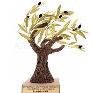 ελιά, δέντρο ελιάς, βραβεια, αναμνηστικά δώρα, επιχειρηματικά δώρα, γλυτπό ελιά. χειροποίητα δώρα, δώρα συνταξιοδότησης, δώρα ευχαριστίας