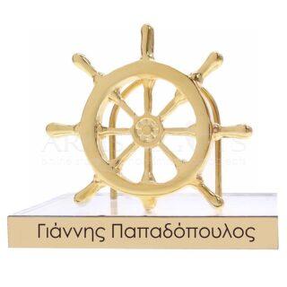 ναυτικά δώρα, είδη γραφείου, διαφημιστικά δώρα, δώρα εταιρικά, ελληνικά δώρα, καράβια, τιμόνι πλοίου