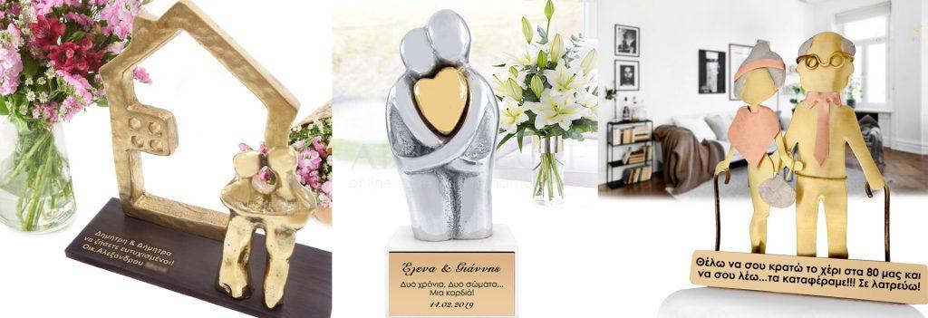Εικόνες imghp Δώρα για Ζευγάρια Ρομαντικα δωρα για ζευγαρια, Πρωτοτυπα δωρα για ζευγαρια