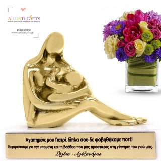 Μητέρα Που Θηλάζει Μωρό, δώρα για γυναικολόγους, δώρα για μαιευτήρες, Γλυπτό μητέρα μωρό, δώρα για μητέρα, διακοσμητικά δώρα, δώρα για γιατρό, δώρα για γυναικολόγο, δώρα για μαιευτήρα, δώρα για παιδίατρο, δώρα για γιορτή μητέρας, νέα μαμά με μωρό, νεογέννητο, δώρα για γιορτή μητέρας, γυναικολόγους, μαιευτήρες, mother, mother wih baby, sculpture, handmade gifts