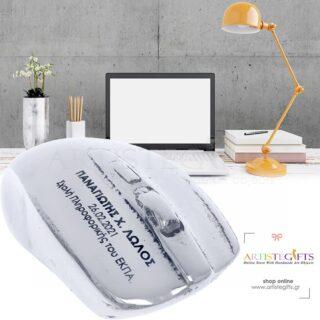 ποντίκι υπολογιστή, mouse, δώρο για απόφοιτο πληροφορικής, πληροφορική, δώρο για γραφίστα, διευθυντή, γραμματέα, δώρα αποφοίτησης, δώρα για πτυχιούχο, αναμνηστικά δώρα, επαγγελματικά δώρα, εταιρικά δώρα, δώρα με λογοτύπηση