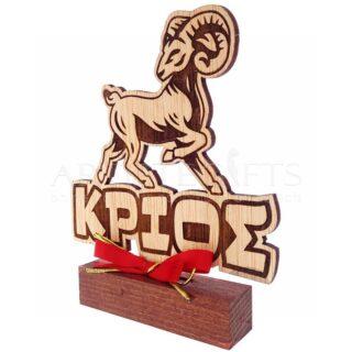 ζώδιο κριός, δώρα για κριό, δώρα για γενέθλια κριού, σύμβολο κριού, προσωποποιημένα δώρα για κριό, ιδέες δώρων για κριό, κριάρια