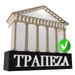 ΕΠΙΚΟΙΝΩΝΙΑ - ΠΛΗΡΟΦΟΡΙΕΣ