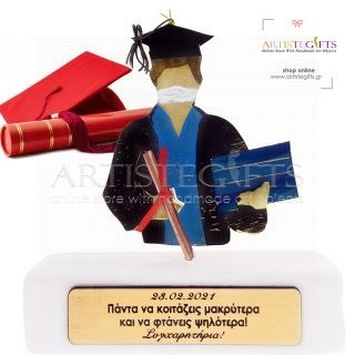 πτυχιούχος, δώρα αποφοίτησης, δώρα για απόφοιτο, πτυχίο, τήβεννο, πρωτότυπα δώρα για απόφοιτο αγόρι, αποφοίτηση, πτυχίο, ορκωμοσία, δώρα ορκωμοσίας