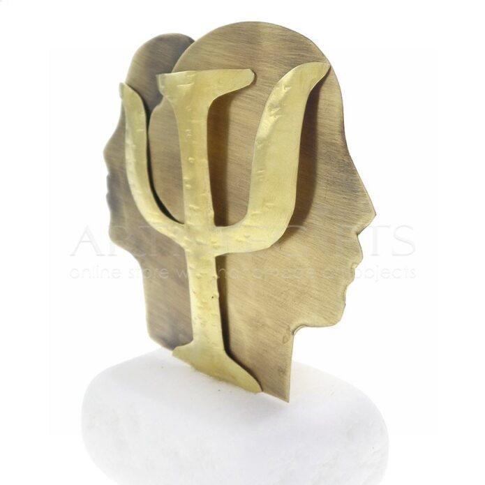 Σύμβολο Ψυχιατρικής με Δύο Προφίλ