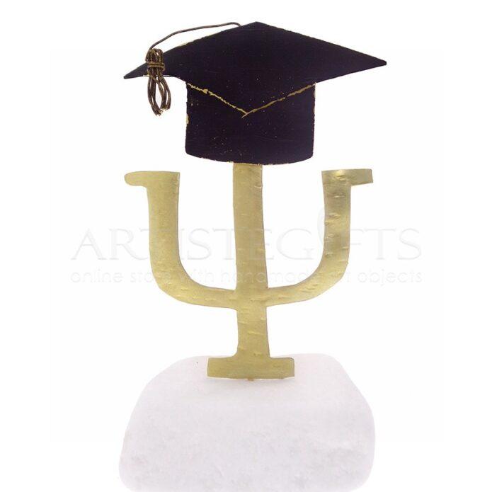 Σύμβολο Ψυχιατρικής, ψυχολογίας, δώρο για απόφοιτο, δώρα αποφοίτησης