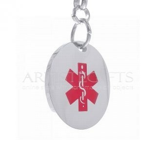 Μπρελόκ Σύμβολο Ιατρικής